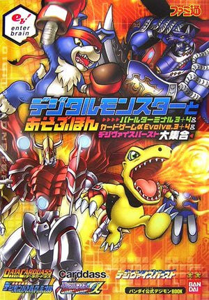 Image 1 for Digimon Battle Terminal Ver.3 + 4 & Card Games   Evolve.3 +4 & Digivice Burst Book