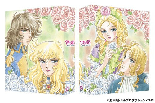 Image 3 for Rose of Versailles Blu-ray Box