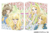 Thumbnail 3 for Rose of Versailles Blu-ray Box