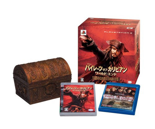 Image 1 for Pirates of the Caribbean: At World's End [Premium Box]