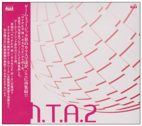 Image 2 for H.M.T.A.2 - Hyper Moe Trance Ayane 2