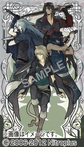 Image 1 for Lamento Beyond the Void - Wall Calendar - 2013 (Ensky)[Magazine]