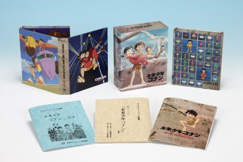 Image 3 for Future Boy Conan / Mirai Shonen Conan Blu-ray Memorial Box