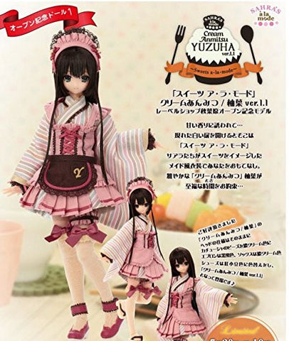 Image for Yuzuha - PureNeemo - SAHRA'S à la mode - 1/6 - Cream Anmitsu ver.1.1, 2014 Label Shop Akihabara Opening Memorial Model (Azone)