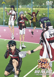 Thumbnail 1 for New Prince Of Tennis Dvd Fan Disc - Be A Rival And Friend