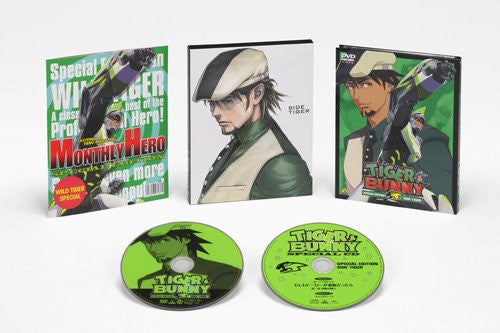 Image 2 for Tiger & Bunny Special Edition Side Tiger [DVD+CD Limited Edition]
