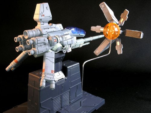 Image 2 for R-Type - Rwf-9D Shooting Star (A-Label)