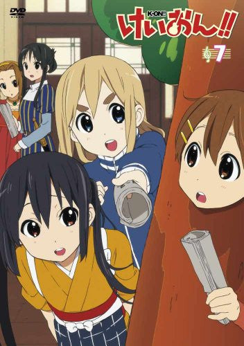 Image 1 for Keion! 7