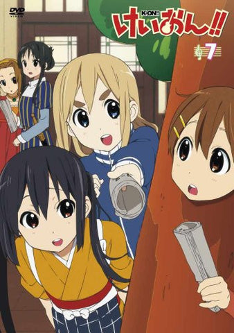 Image for Keion! 7