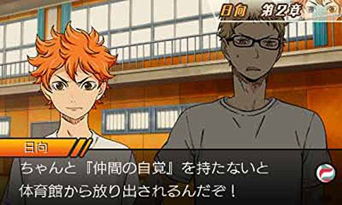 Image 5 for Haikyu!! Tsunage! Itadaki no Keshiki!! [Limited Edition]