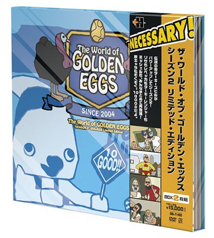 Image for The World Of Golden Eggs Season 2 DVD Box Limited Edition [Limited Edition]