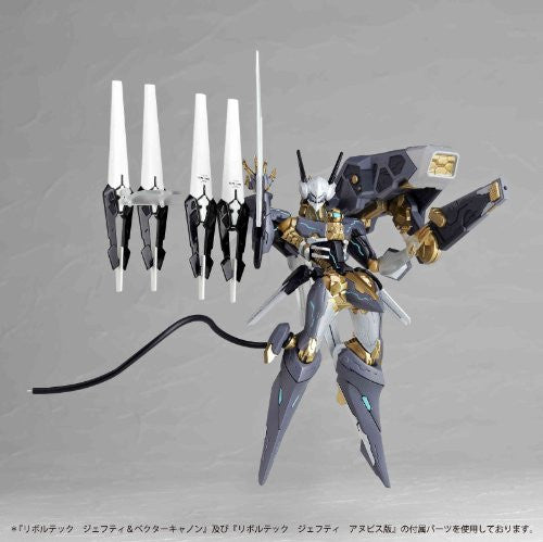 Image 7 for Anubis Zone of The Enders - Jehuty - Revoltech #127 - Naked (Kaiyodo)