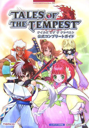 Image 1 for Tales Of The Tempest Official Complete Guide (Bandai Namco Games Book) / Ds