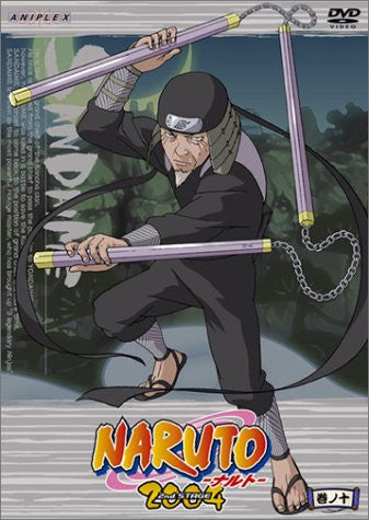 Naruto 2nd Stage Vol.10
