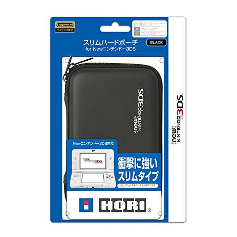 Slim Hard Pouch for New 3DS (Black)