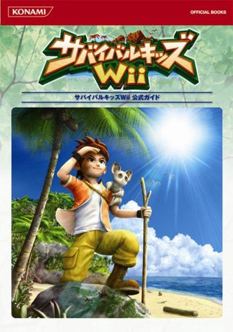 Survival Kids Wii Official Guide