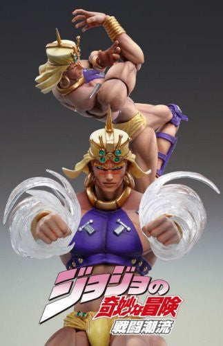 Image 2 for Jojo no Kimyou na Bouken - Battle Tendency - Wham - Super Action Statue #40 (Medicos Entertainment)