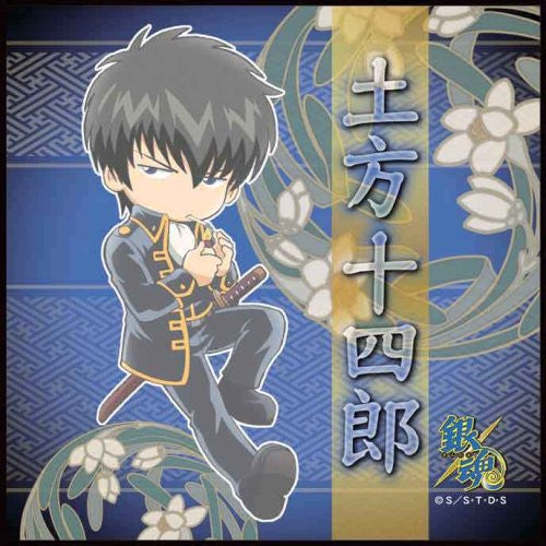Image 1 for Gintama - Hijikata Toushirou - Towel - Mini Towel - Ver.3 (Broccoli)