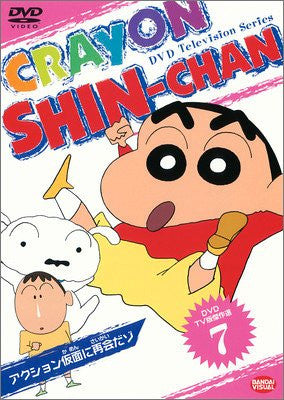 Image for Crayon Shin Chan 7