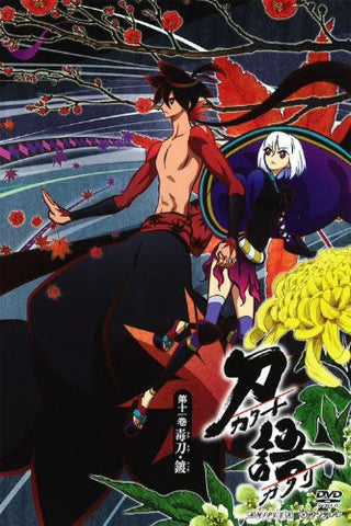 Image for Katanagatari Vol.11 Dokuto Mekki