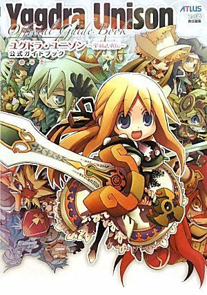 Image 1 for Yggdra Unison: Seiken Buyuuden Official Guide Book