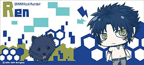 Image 3 for DRAMAtical Murder - Ren - Mug (Gift)