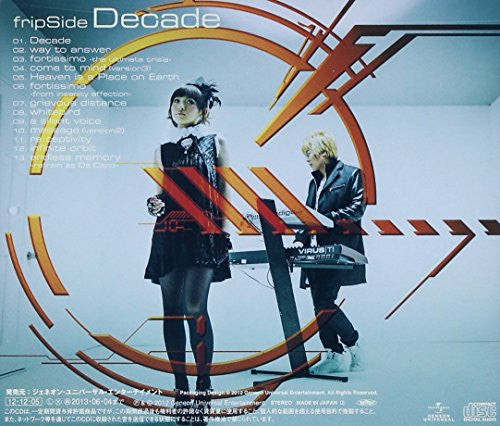 Image 2 for Decade / fripSide