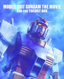 Thumbnail 1 for Mobile Suit Gundam Movie Blu-ray Trilogy Box [Limited Pressing]