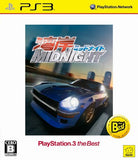 Thumbnail 1 for Wangan Midnight (PlayStation3 the Best)