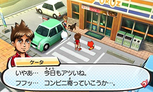 Image 2 for Youkai Watch 3 Sukiyaki