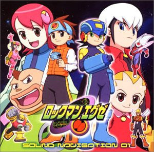 Image for Rockman.EXE Sound Navigation 01