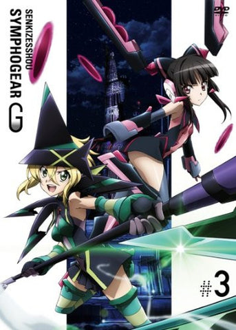 Image for Senki Zessho Symphogear G Vol.3 [Limited Edition]