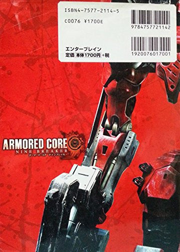 Image 2 for Armored Core Nine Breaker Official Perfect Manual Book / Ps2