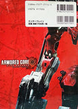 Thumbnail 2 for Armored Core Nine Breaker Official Perfect Manual Book / Ps2