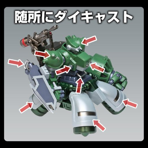 Image 6 for Cyberbots: Full Metal Madness - Blodia Riot - RIOBOT - 2P Color (Sentinel)
