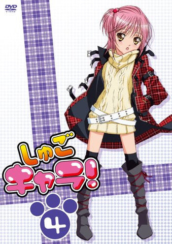 Image for Shugo Chara Vol.4