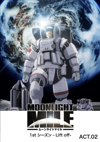 Image for Moonlight Mile 1st Season -Lift off- ACT.2