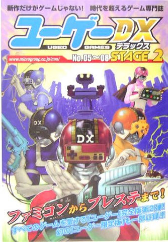 Image for Yuugee Dx Stage #2 No.05~08 Japanese Retro Videogame Book