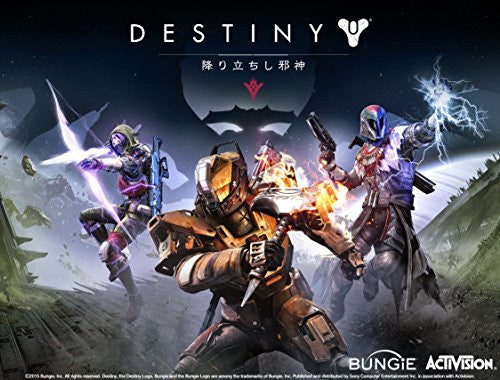 Image 1 for Destiny: The Taken King [Legendary Edition]