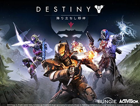 Destiny: The Taken King [Legendary Edition]