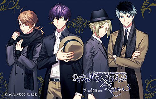 Image 1 for Dynamic Chord feat.Liar-S V Edition [Limited Edition]