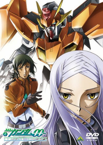 Image for Mobile Suit Gundam 00 Second Season Vol.2