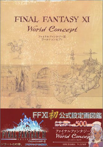 Final Fantasy 11 Ps2 Windows Version Of World Concept Analytics Art Book