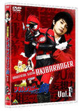 Thumbnail 2 for Unofficial Sentai Akibaranger Season 2 Vol.1