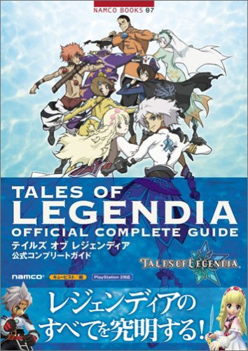 Image 1 for Tales Of Legendia Official Complete Guide