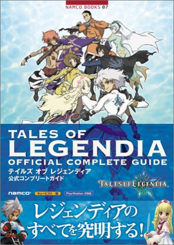 Image for Tales Of Legendia Official Complete Guide