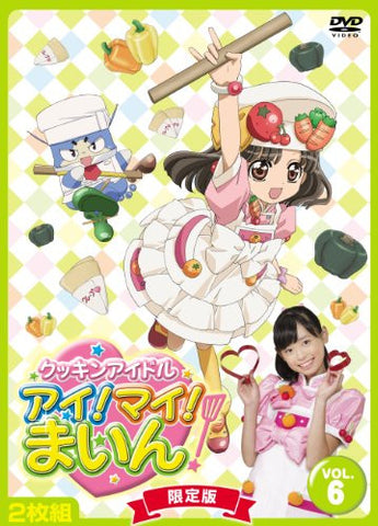 Image for Cookin' Idol I My Mine Vol.6 [Limited Edition]