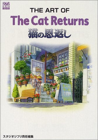 Image for Neko No Ongaeshi   The Art Of The Cat Returns