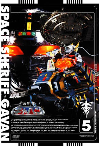 Image for Space Sheriff Gavan Vol.5