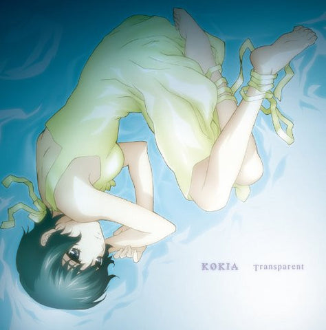 Image for Transparent / KOKIA